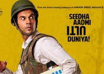 Newton (2017) Hindi 1080p BluRay