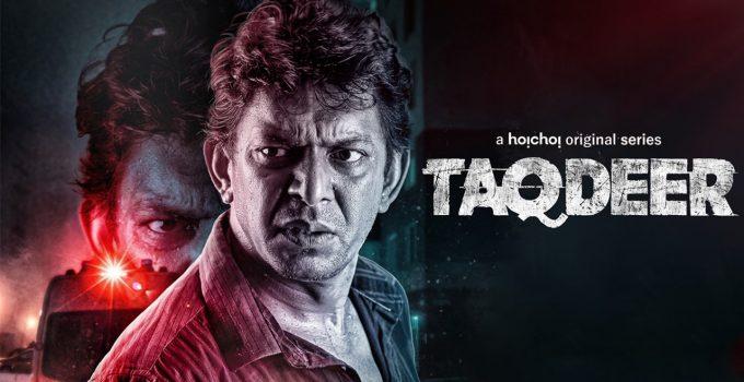 Taqdeer (2020)