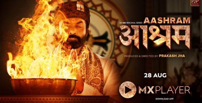 Aashram (2020) S01-S02 Hindi 1080p