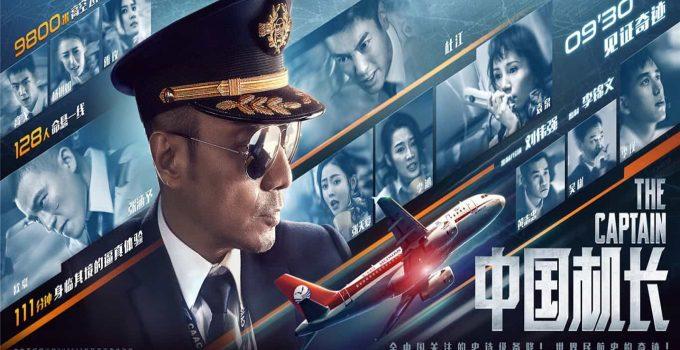 The Captain (2019) 720p + 1080p