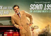 Scam 1992 – The Harshad Mehta Story (2020) Season 1 S01