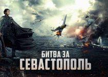 Battle for Sevastopol (2015) 720p + 1080p